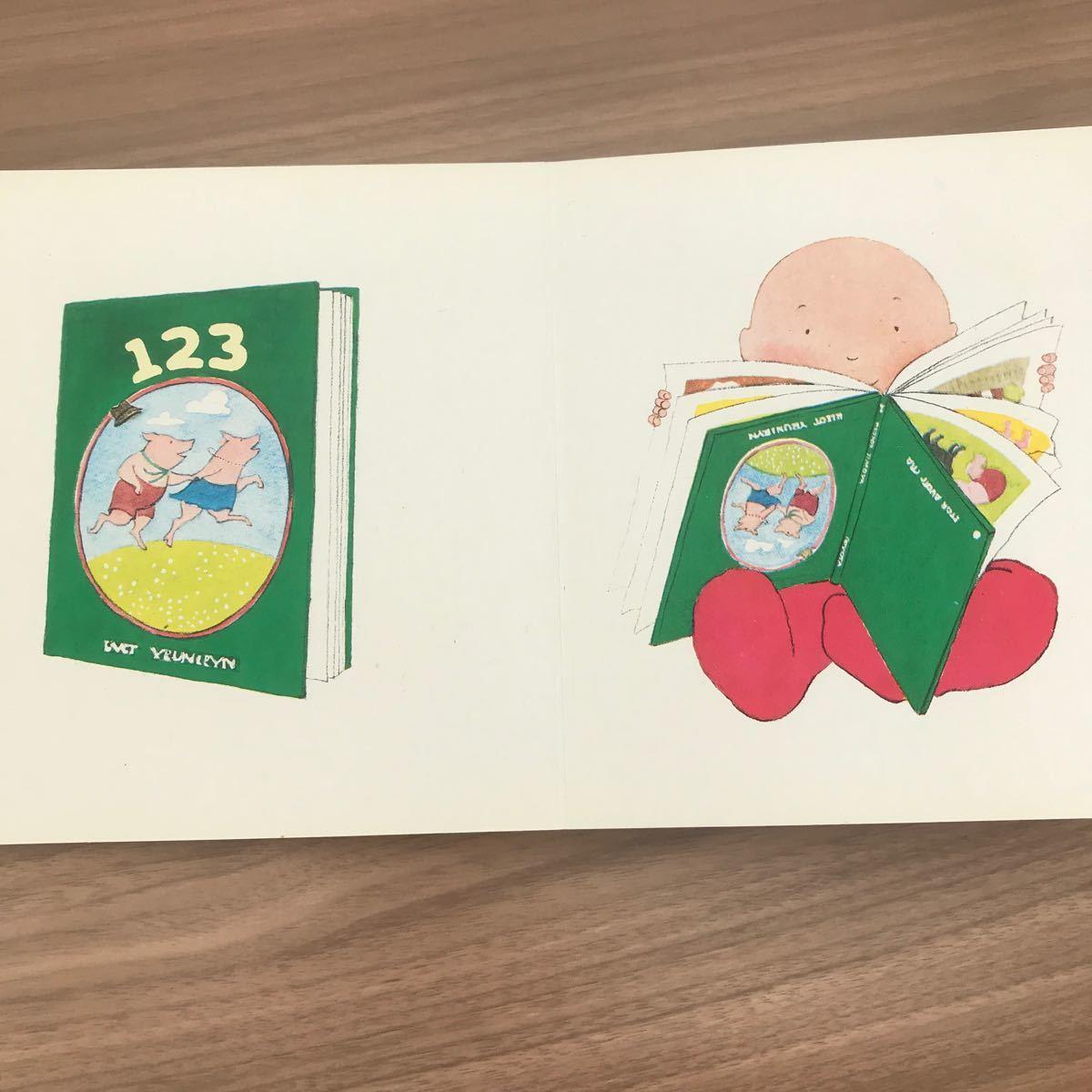 ともだち あそび ヘレン・オクセンバリー作 絵本 赤ちゃん  ファーストブック