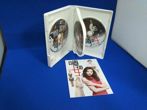 DVD 噂の女 コレクターズDVD<4Kマスター版>_画像4