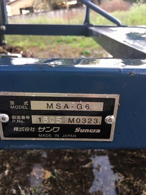 ◆キレイ目!◆サンワ MSA-G6◆農業用トレーラー◆荷物、作物の運搬◆引き取り限定◆_画像10