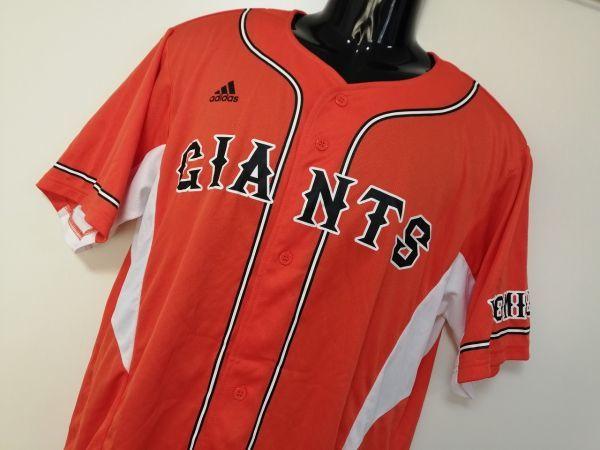 kkyj3288 ■ GIANTS ■ ジャイアンツ adidas アディダス シャツ Tシャツ ユニフォーム 半袖 ドライメッシュ ベースボール 野球 オレンジ L_画像2
