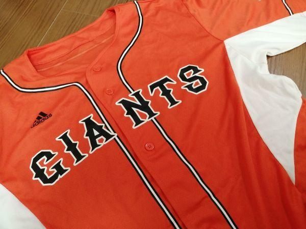 kkyj3288 ■ GIANTS ■ ジャイアンツ adidas アディダス シャツ Tシャツ ユニフォーム 半袖 ドライメッシュ ベースボール 野球 オレンジ L_画像6