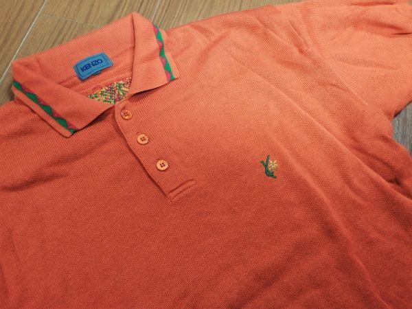 kkyj3317 ■ KENZO ■ ケンゾー ニット ポロシャツ トップス 半袖 コットン オレンジ 3 L_画像8