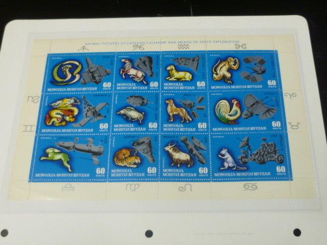 20 S モンゴル切手 1972-74年 A 札幌オリンピック冬季大会・サーカス・他 各完揃 計70種+小型シート2種・12面SL 未使用NH・VF_画像3