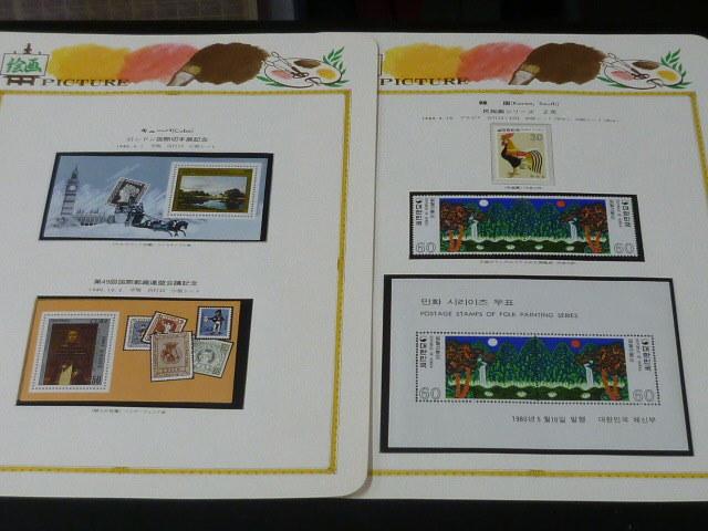 20 S 美術切手 アルバム №23-A 絵画 1980年 フランス・中国・ドミニカ・ブラジル・他 未使用NH 各完揃 20リーフ_画像4