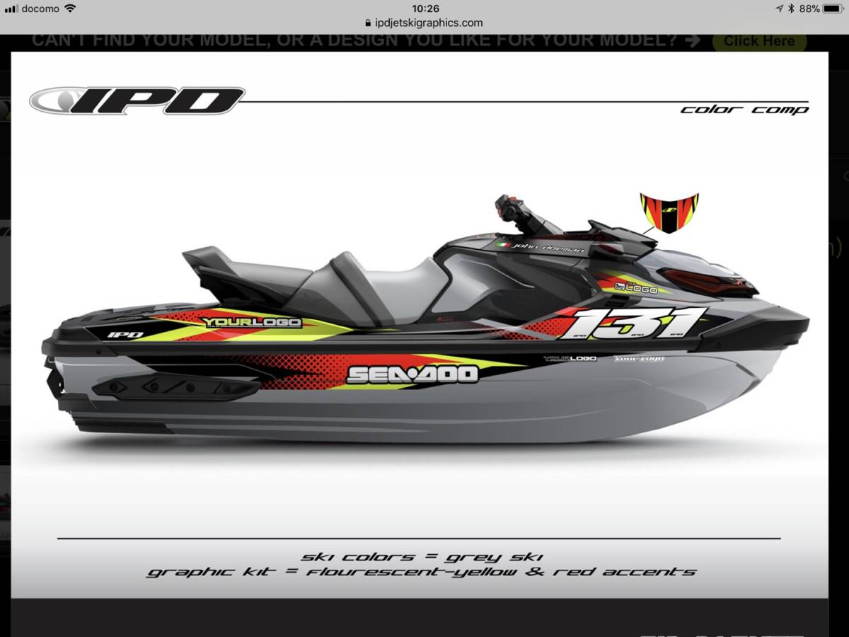 SEA-DOO RXT300, 230, 155 IPD ステッカーキット_画像7