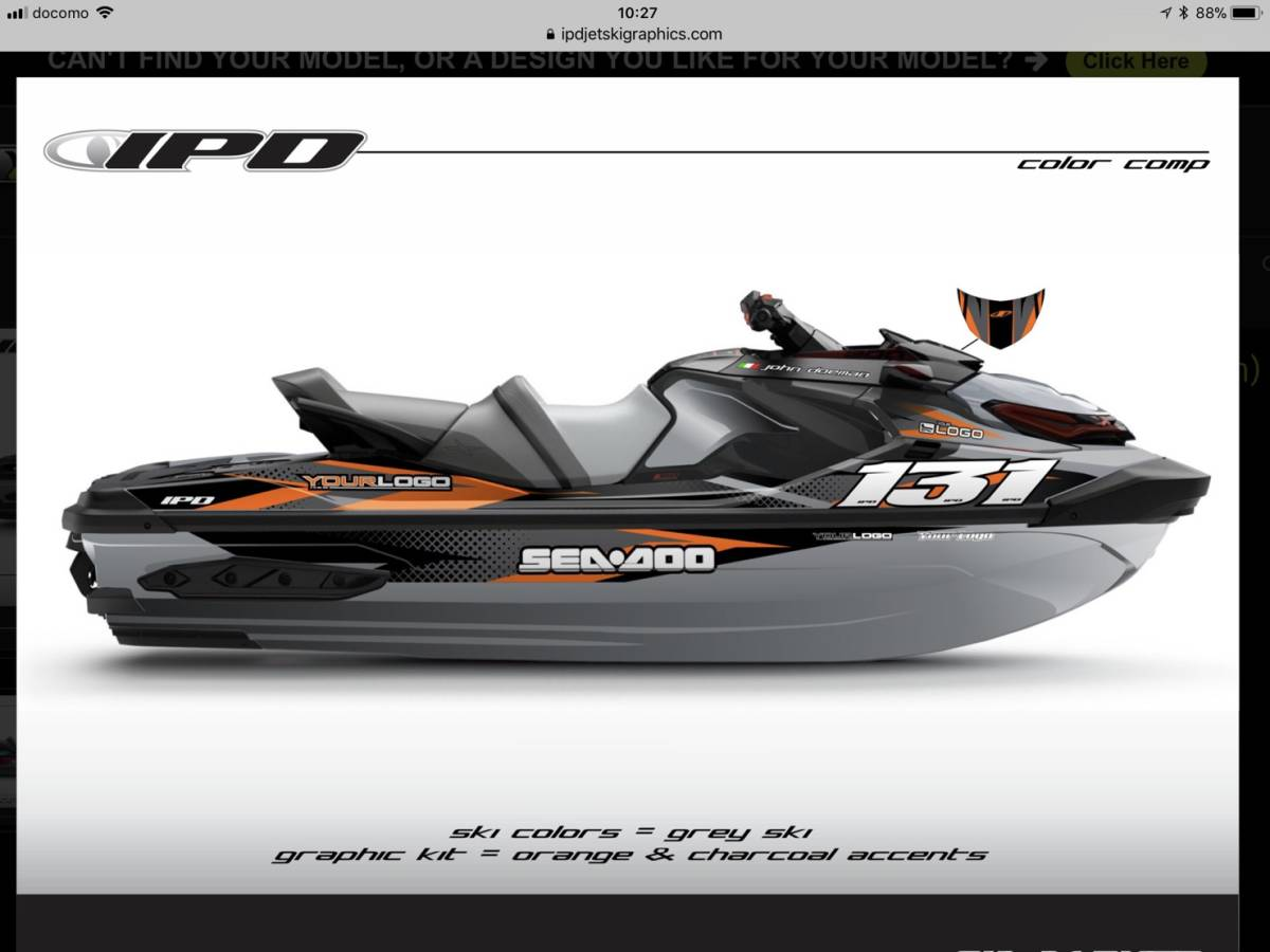 「SEA-DOO RXT300, 230, 155 IPD ステッカーキット」の画像2