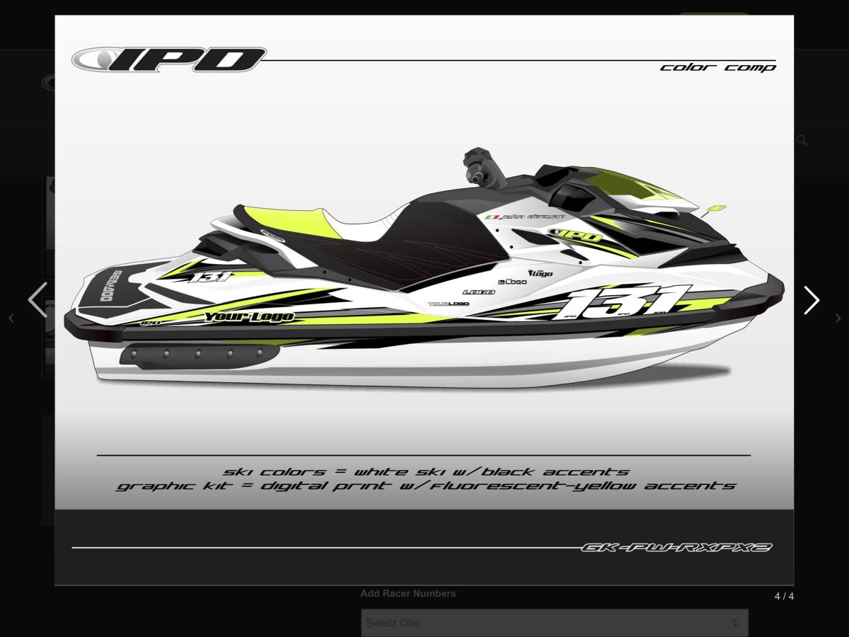 SEA-DOO RXP 260, 300 IPD ステッカーキット_画像7