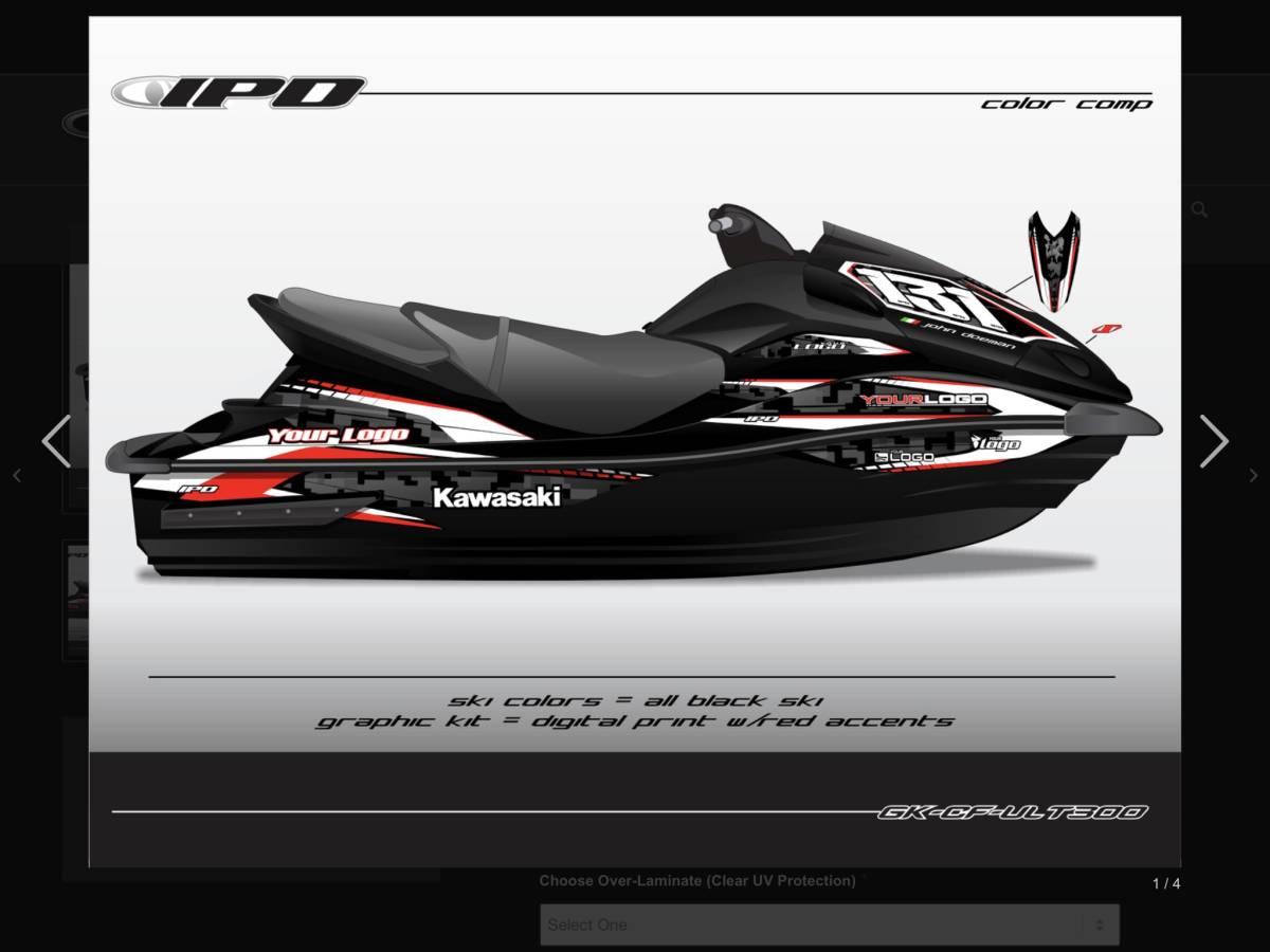 「Kawasaki ウルトラ300・310 IPD ステッカーキット」の画像1