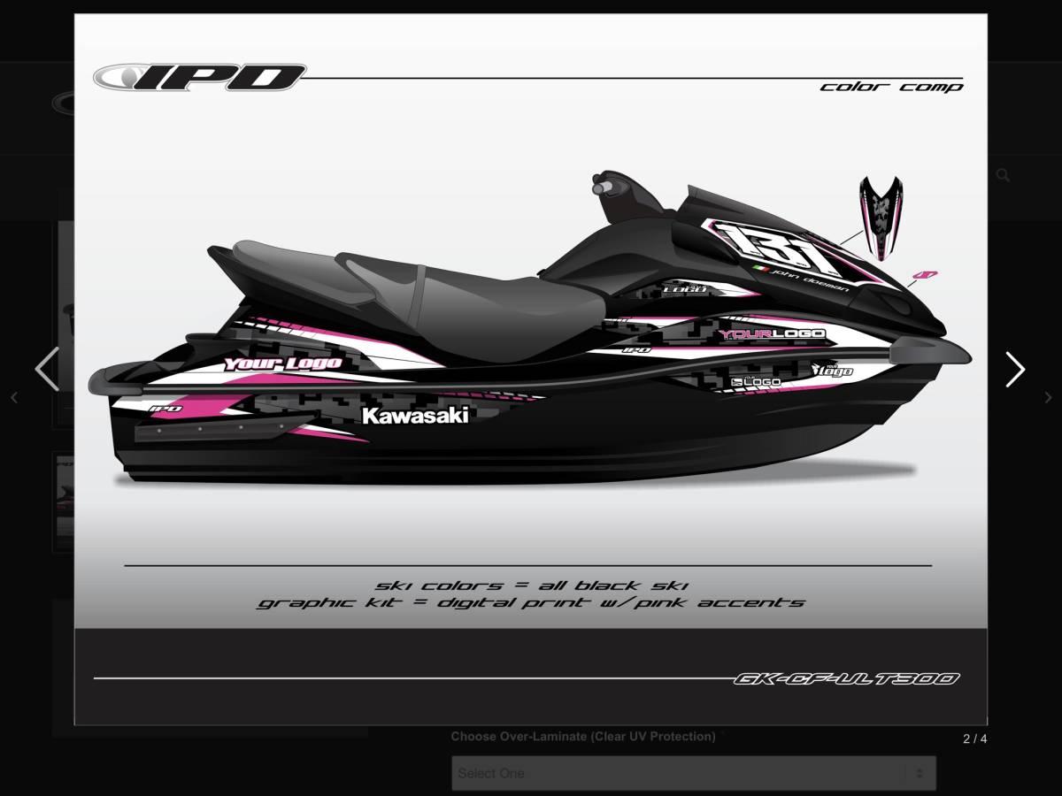 「Kawasaki ウルトラ300・310 IPD ステッカーキット」の画像2