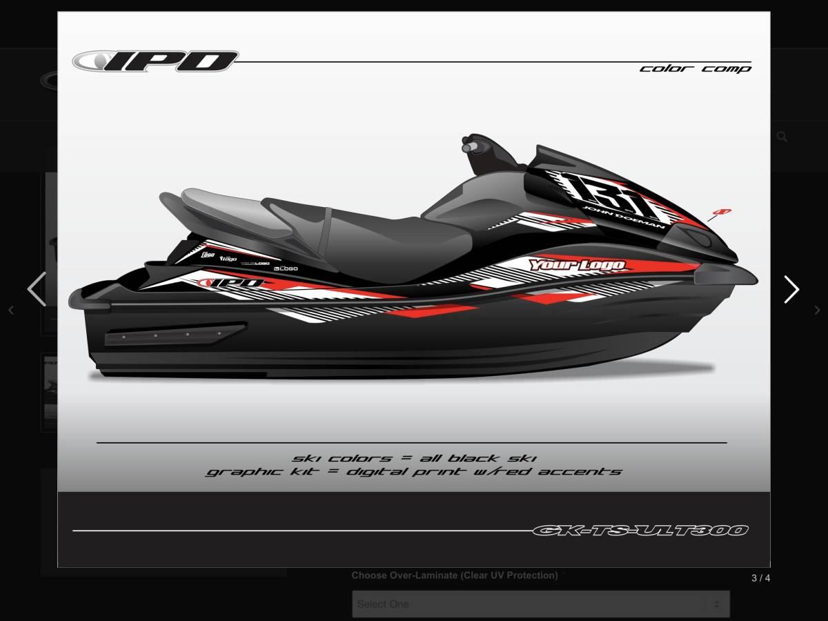 Kawasaki ウルトラ300・310 IPD ステッカーキット_画像4