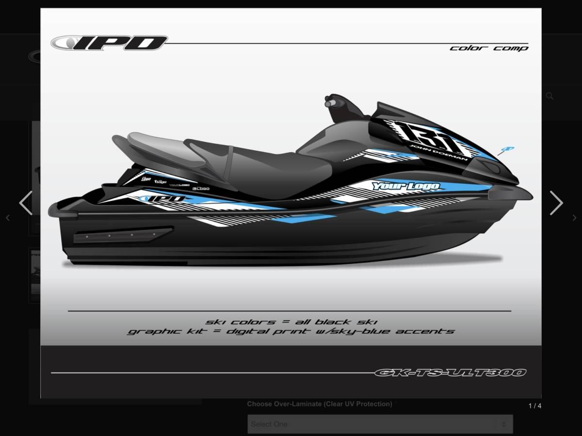 Kawasaki ウルトラ300・310 IPD ステッカーキット_画像9
