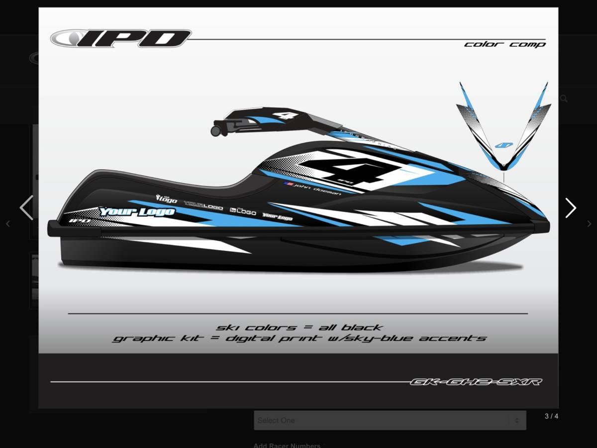 「Kawasaki SXR 800 IPD ステッカーキット」の画像2