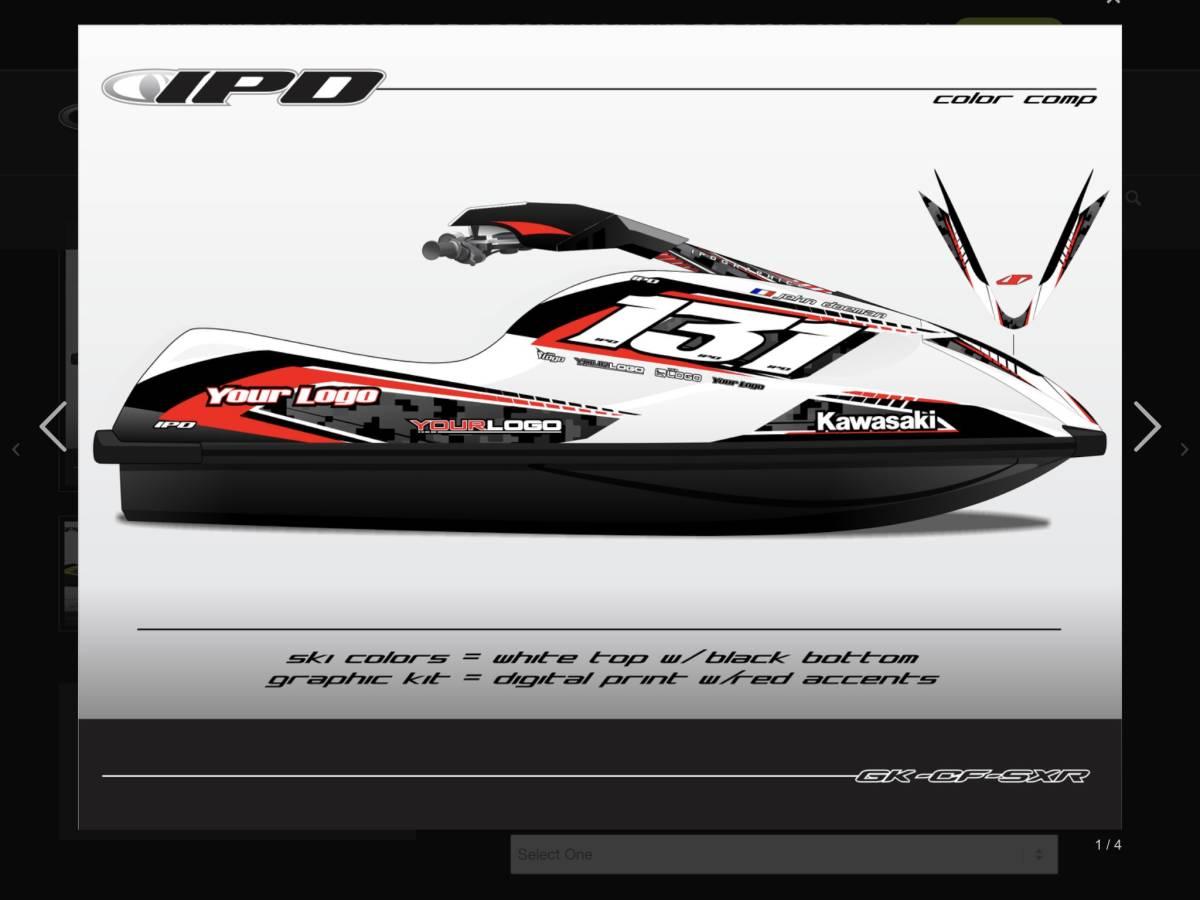 「Kawasaki SXR800 IPD ステッカーキット」の画像2