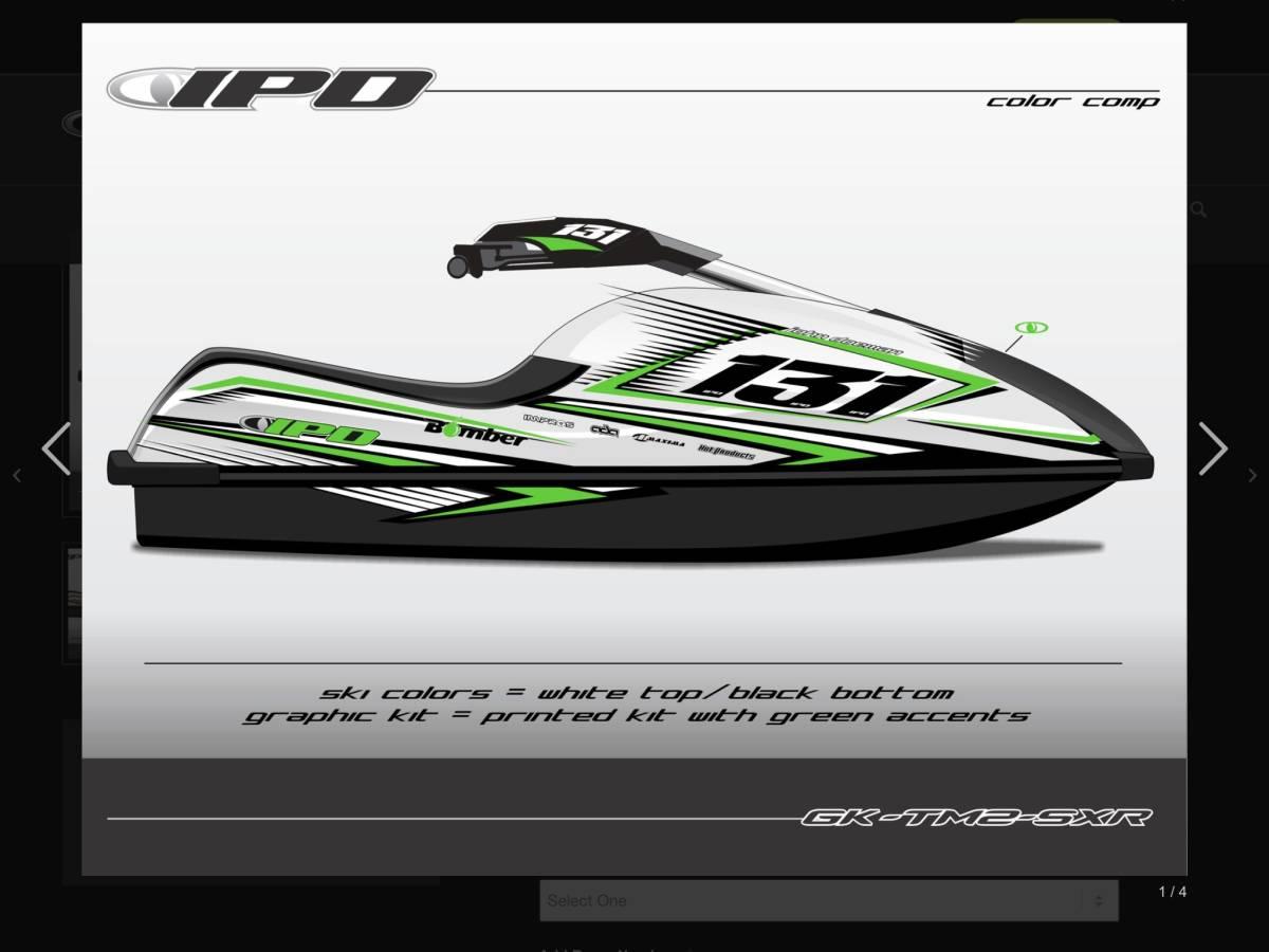 「Kawasaki SXR 800 IPD,ステッカーキット」の画像1