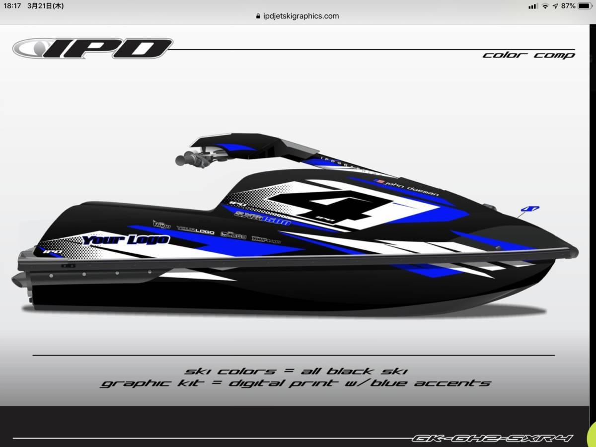 「Kawasaki SXR 1500 IPD ステッカーキット」の画像3