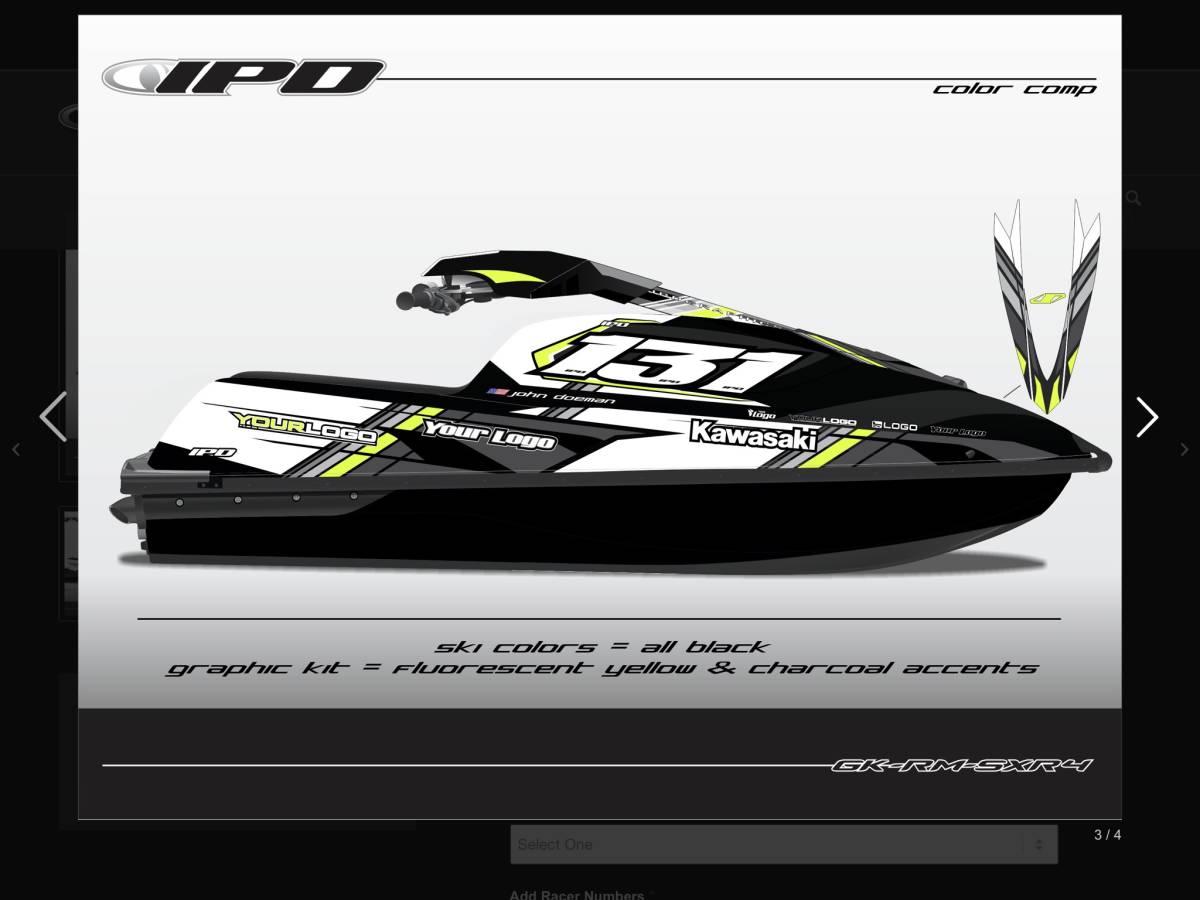 「Kawasaki SXR 1500 IPD ステッカーキット」の画像2