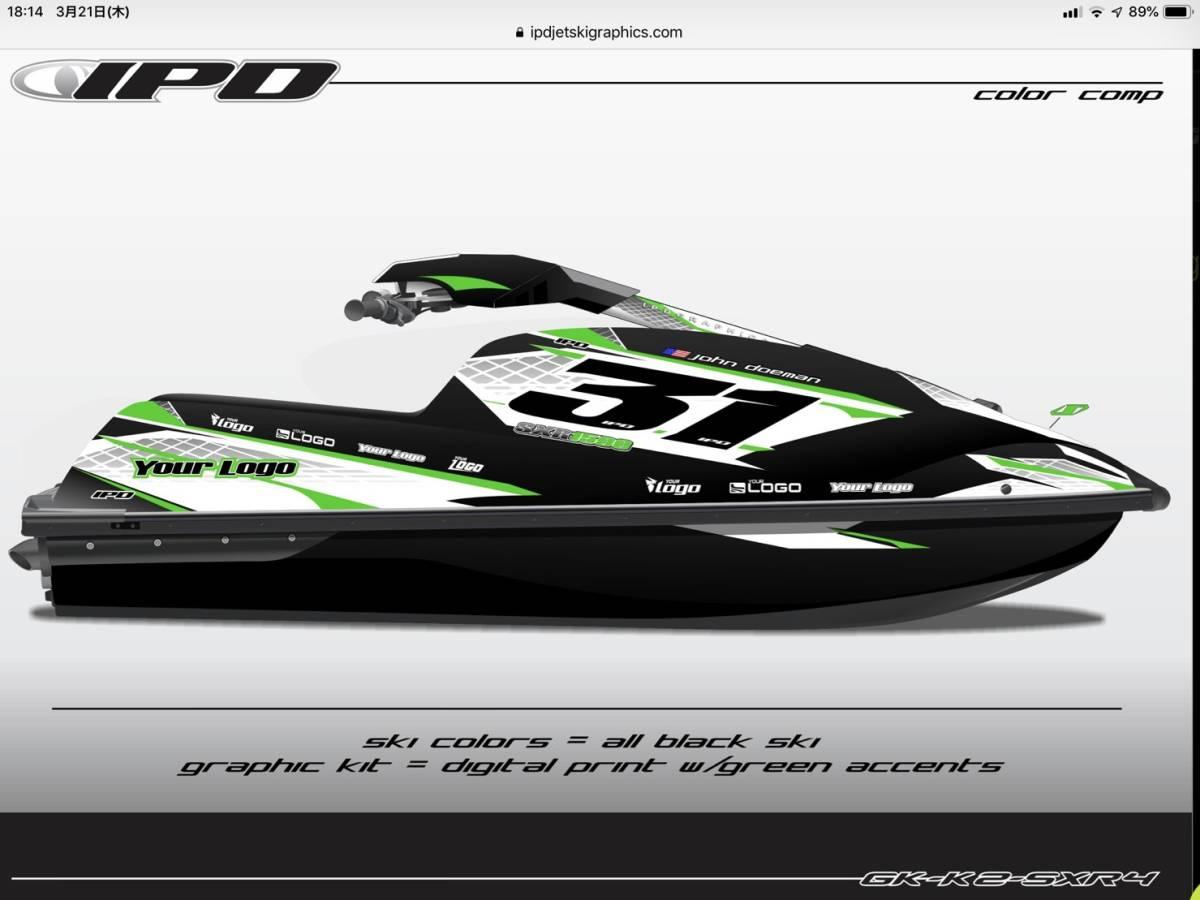 「Kawasaki SXR 1500 IPD ステッカーキット。」の画像3