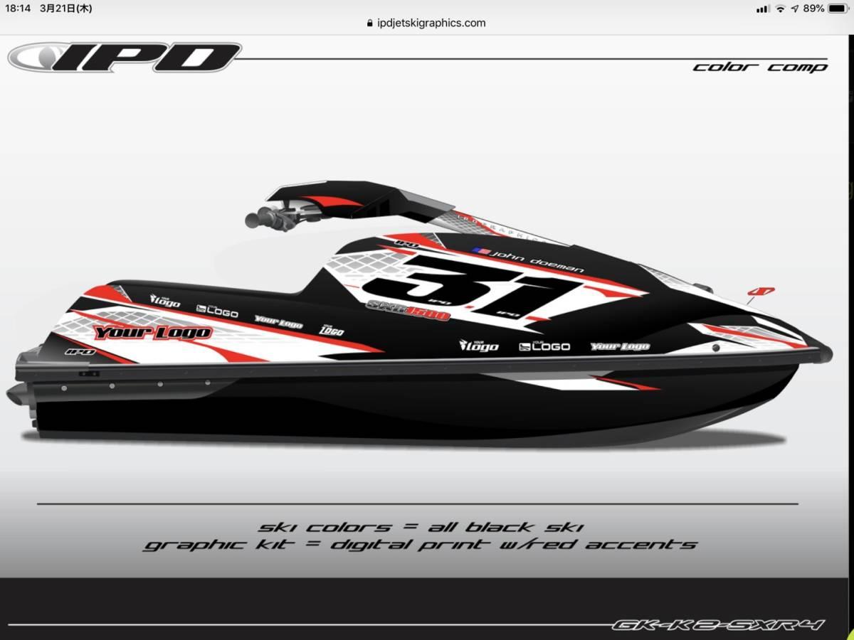 「Kawasaki SXR 1500 IPD ステッカーキット。」の画像1