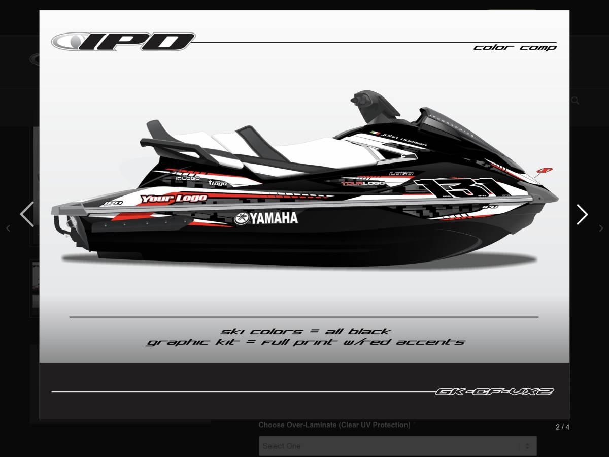 「YAMAHA VXR IPD ステッカーキット」の画像1