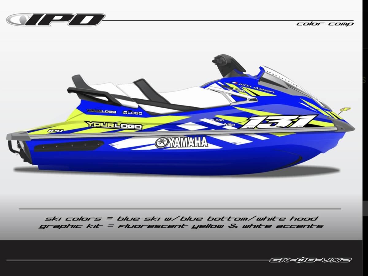 「  YAMAHA GP1800 IPD ステッカーキット。」の画像2