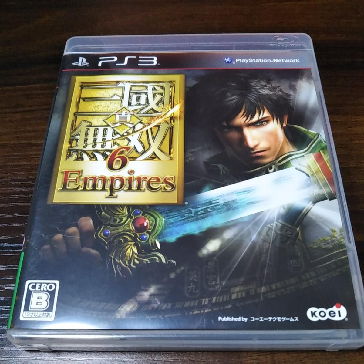 真三國無双6 Empires