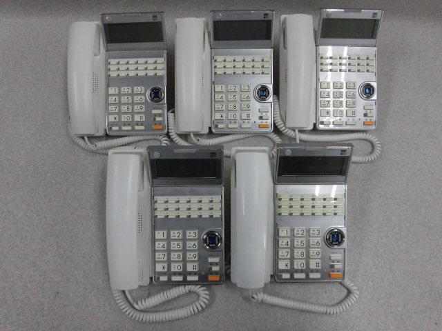Ω ZM1 エ291) 保証有 SAXA サクサ AGREA HM700 TD615(W) 18ボタン電話機 5台セット 領収書発行可能 動作確認済_画像1