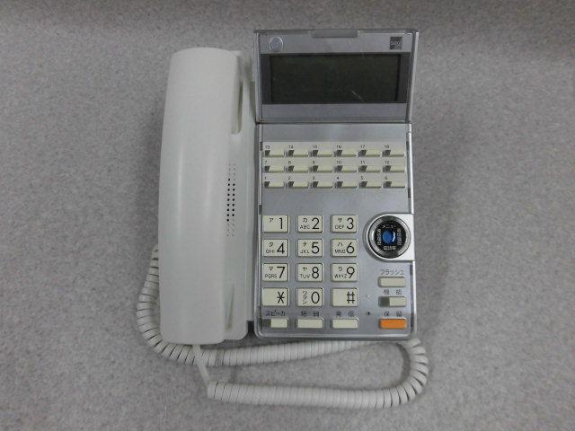 Ω ZM1 エ291) 保証有 SAXA サクサ AGREA HM700 TD615(W) 18ボタン電話機 5台セット 領収書発行可能 動作確認済_画像2