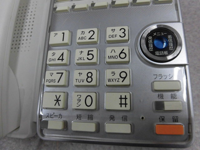 Ω ZM1 エ291) 保証有 SAXA サクサ AGREA HM700 TD615(W) 18ボタン電話機 5台セット 領収書発行可能 動作確認済_画像6