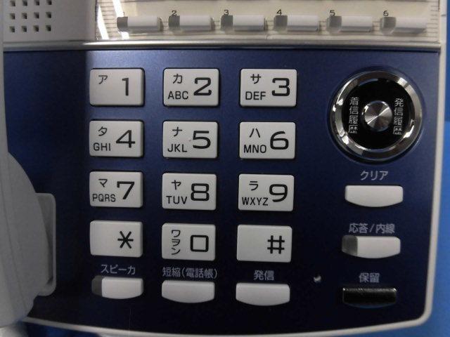 Ω ZM1 エ424) 保証有 NP320(W)(F) サクサ/SAXA IP電話機 IP NetPhone SXⅡ ACアダプタなし 18年製 キレイ 同梱可_画像5