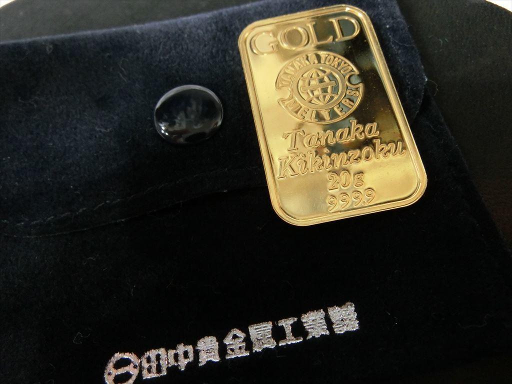 誰の手にも渡っていない新品 田中貴金属 純金20グラム 送料無料