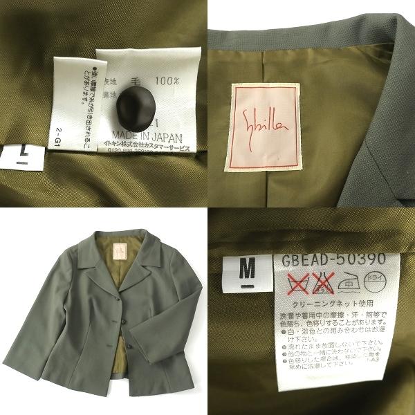 Sybilla シビラ ウール100% 7分袖ジャケット ワンピースセットアップ M-L_画像5