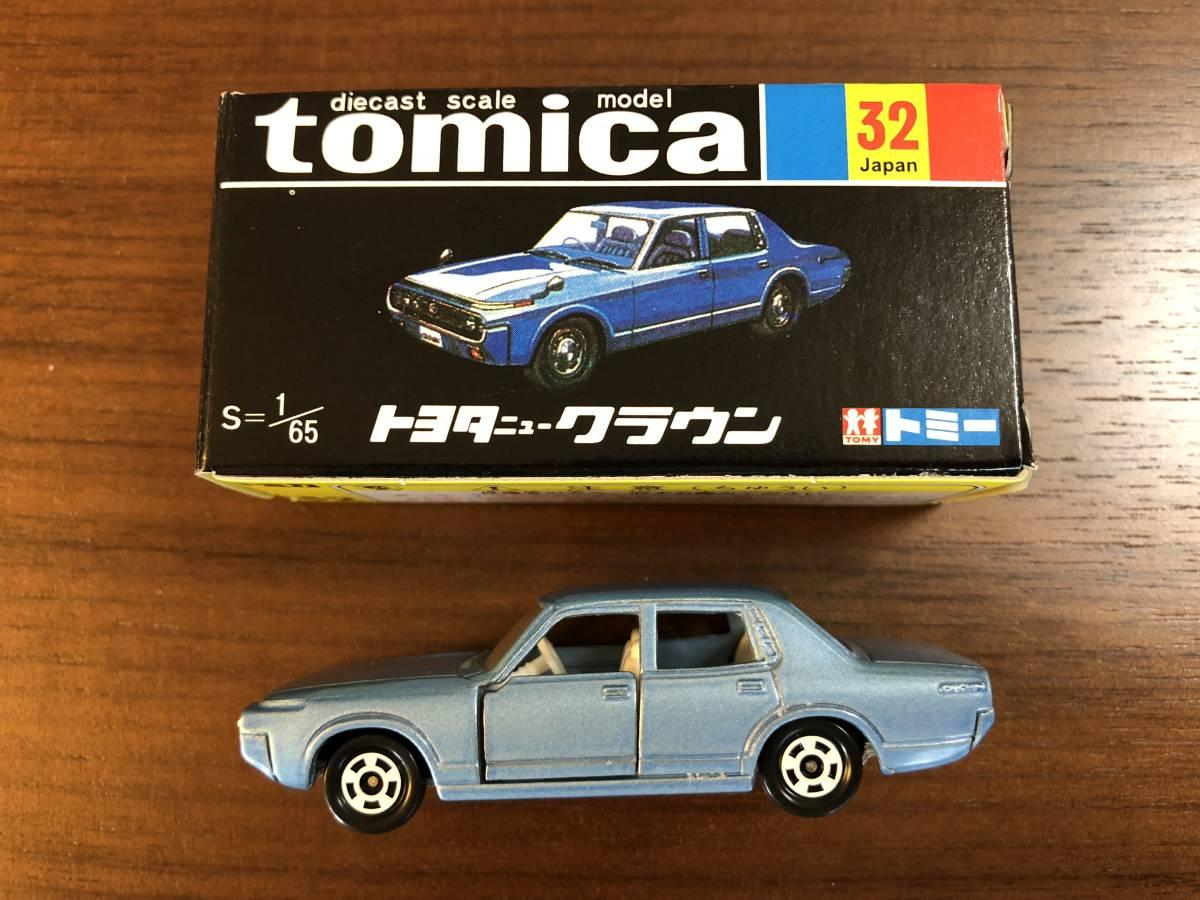★ 新品 黒箱復刻版 トミカ 32 トヨタ ニュークラウン_画像1