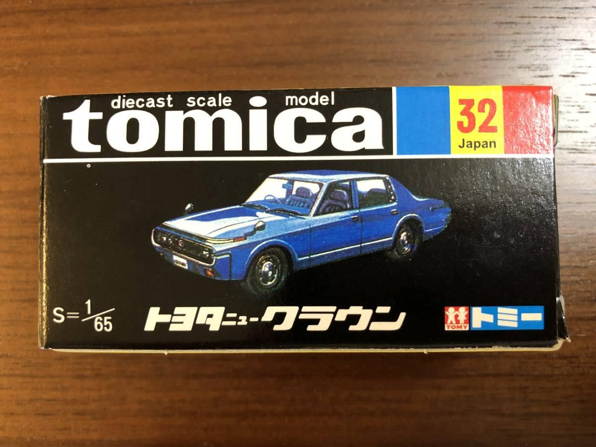 ★ 新品 黒箱復刻版 トミカ 32 トヨタ ニュークラウン_画像6