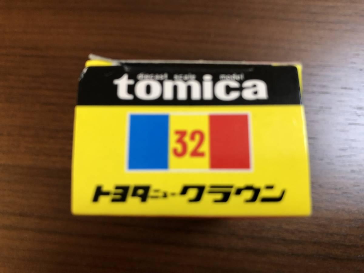 ★ 新品 黒箱復刻版 トミカ 32 トヨタ ニュークラウン_画像8