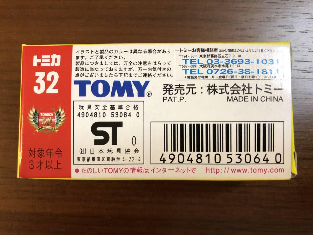 ★ 新品 黒箱復刻版 トミカ 32 トヨタ ニュークラウン_画像7