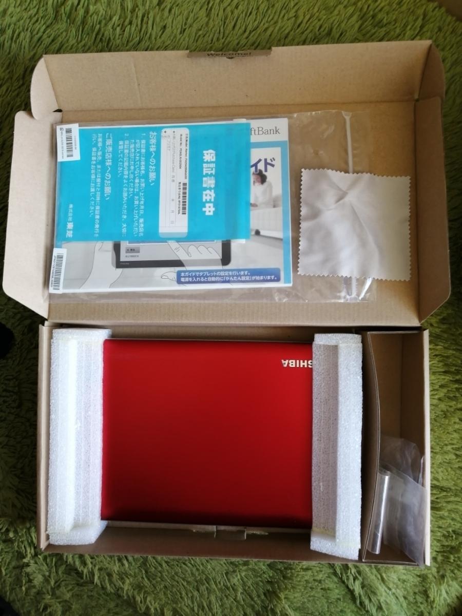 中古 TOSHIBA 10インチ タブレット A204YB レッド