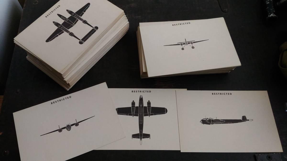WW2 米軍 航空機識別カード 85機種・255枚揃い 地上部隊教育用?_画像2