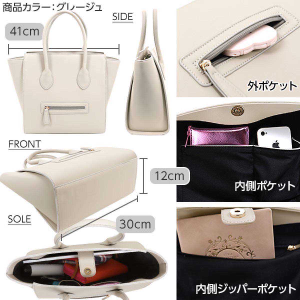 トートバッグ 神戸レタス 大きめ トートバッグ ハンドバッグ  新品 バッグ