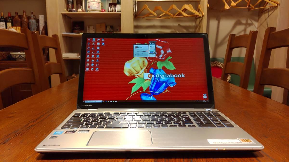 訳アリ 上位モデル 高速SSD 4K液晶 タッチパネル 東芝 dynabook T95/NG core i7 4710HQ 8GB 新SSD480GB win10 BD office2019