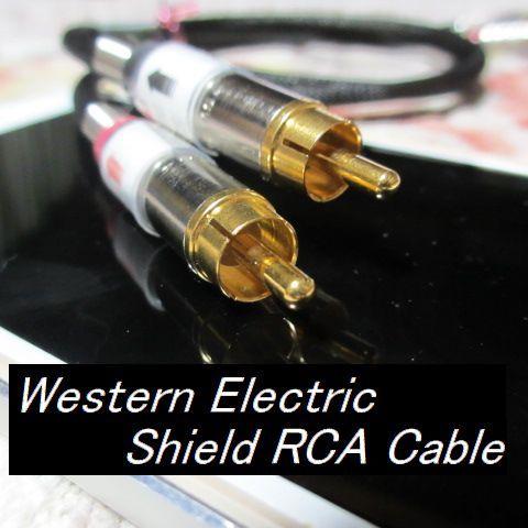 #~【 方向性有 WE純正線材 単線の最高峰/Sp Ver.】長さ1m RCAシールドケーブル ウエスタンの定番 Western Electric _画像1