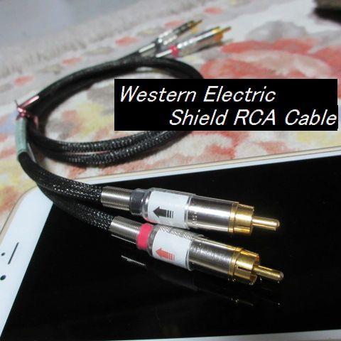 #~【 方向性有 WE純正線材 単線の最高峰/Sp Ver.】長さ1m RCAシールドケーブル ウエスタンの定番 Western Electric _プラグ近く極端な曲げを防ぐ特注スプリング