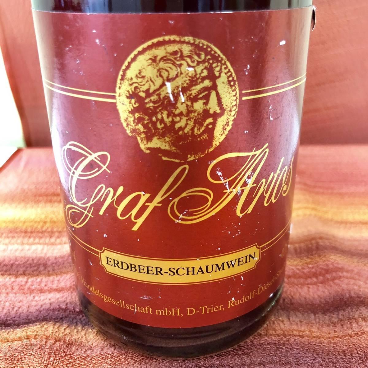 【2456】スパークリング ワイン ◆KENWOOD & エルドベーア・シャウムヴァイン ◆ ストロベリー イチゴ 2本セット 750ml 古酒 アルコール_画像2