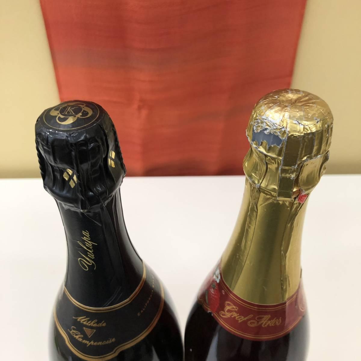 【2456】スパークリング ワイン ◆KENWOOD & エルドベーア・シャウムヴァイン ◆ ストロベリー イチゴ 2本セット 750ml 古酒 アルコール_画像6