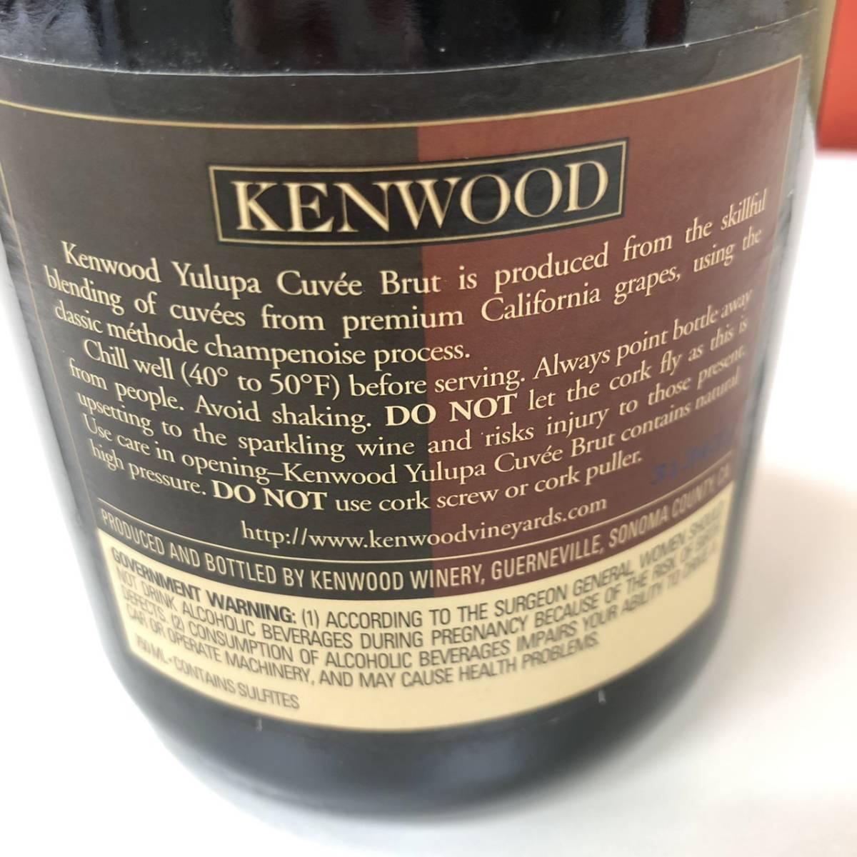 【2456】スパークリング ワイン ◆KENWOOD & エルドベーア・シャウムヴァイン ◆ ストロベリー イチゴ 2本セット 750ml 古酒 アルコール_画像5