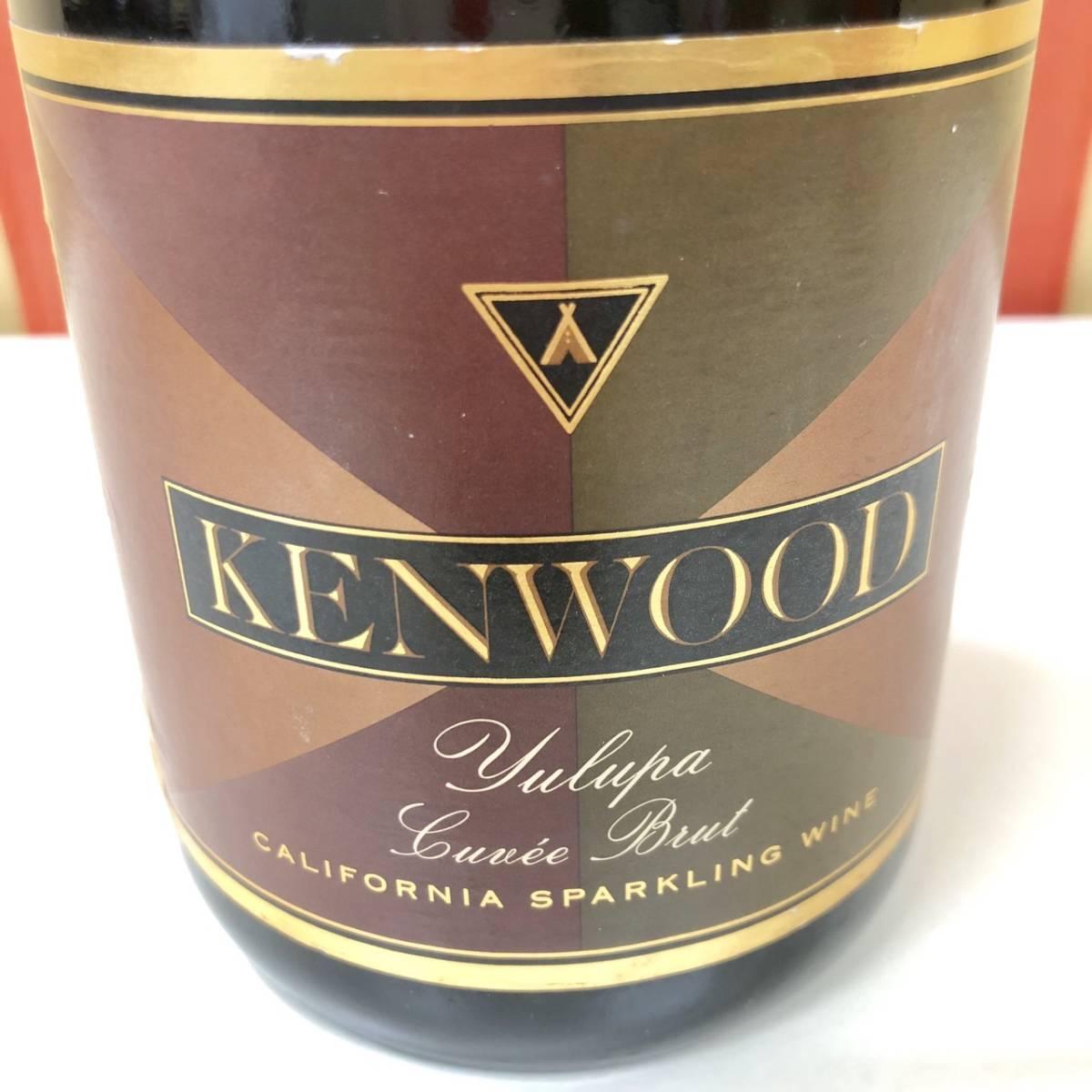 【2456】スパークリング ワイン ◆KENWOOD & エルドベーア・シャウムヴァイン ◆ ストロベリー イチゴ 2本セット 750ml 古酒 アルコール_画像4