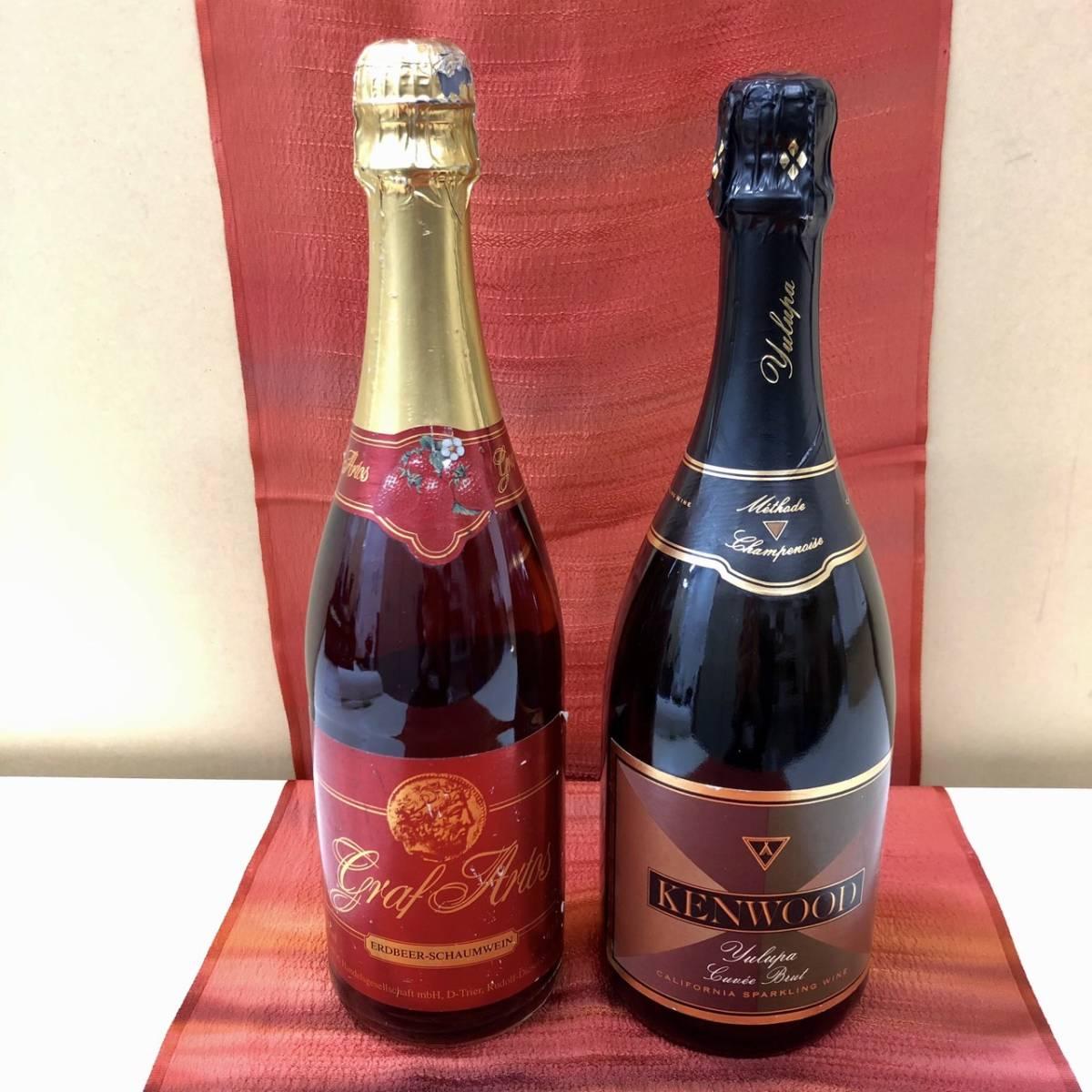 【2456】スパークリング ワイン ◆KENWOOD & エルドベーア・シャウムヴァイン ◆ ストロベリー イチゴ 2本セット 750ml 古酒 アルコール_画像1