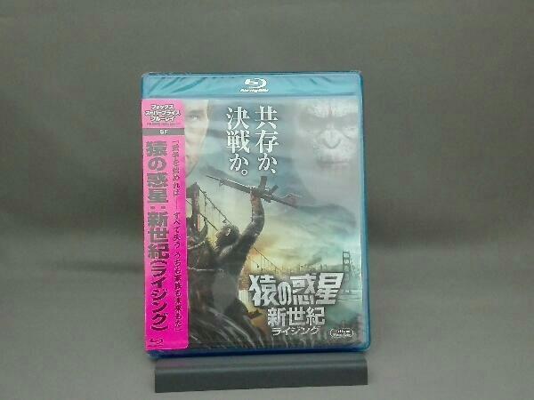 【未開封品】猿の惑星:新世紀(ライジング)(Blu-ray Disc)_画像1
