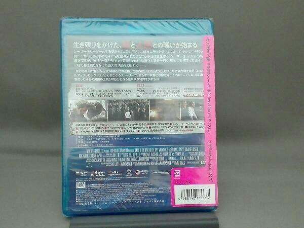 【未開封品】猿の惑星:新世紀(ライジング)(Blu-ray Disc)_画像3