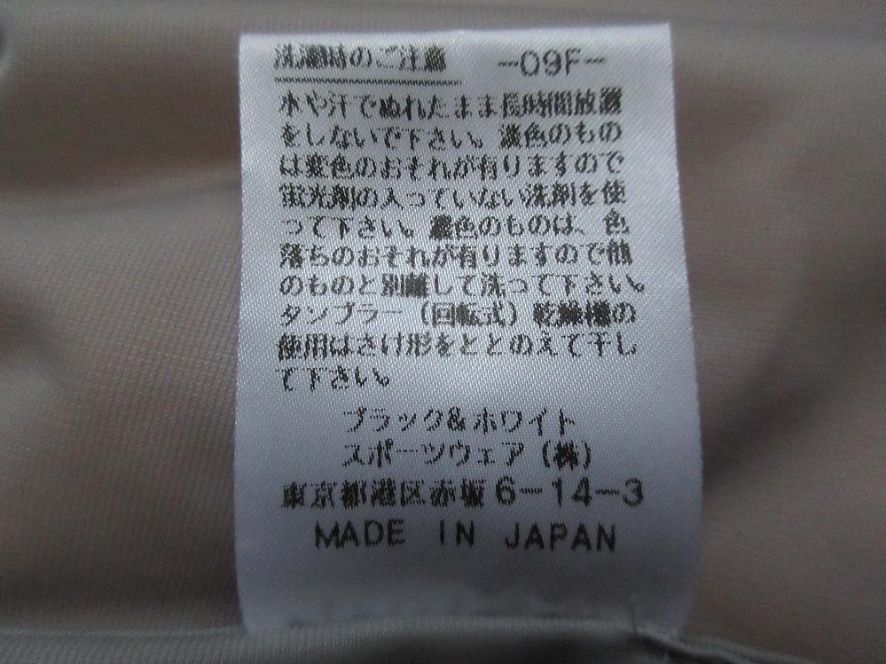 日本製 ブラック&ホワイト ワンポイント 刺繍 ベスト L オレンジ系 Black&White ゴルフ スコティッシュ テリア ジャケット MADE IN JAPAN_画像9