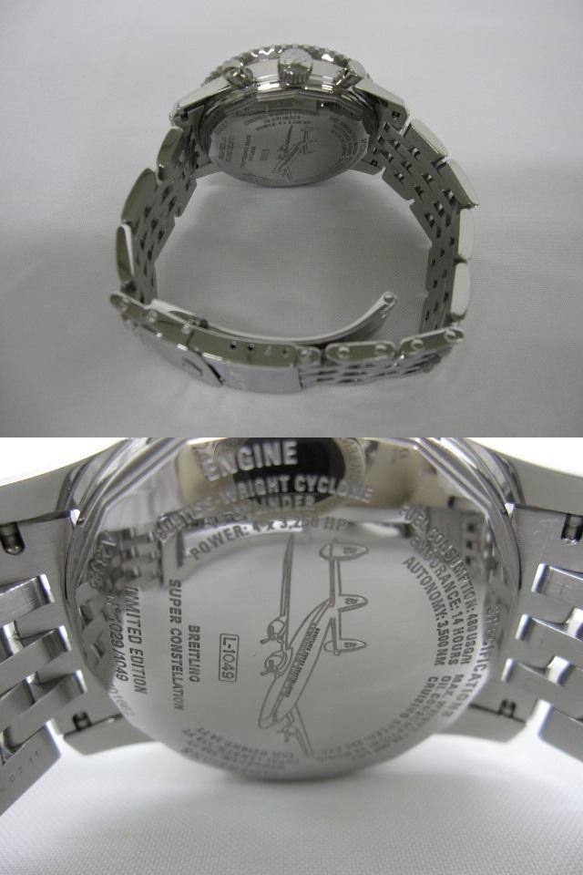 下松)BREITLING ブライトリング 腕時計 ナビタイマー スーパーコンステレーション A232BSCNP 自動巻き 世界限定 ブラック ◆FM0321_画像3